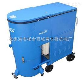 H-P系列真空工业吸尘器