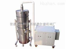 食品专用工业吸尘器