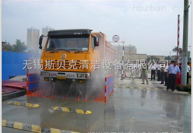 上海建筑工地洗车机,全自动冲洗设备