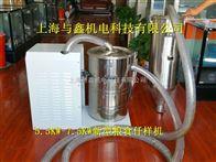 粮食扦样机专用7.5KW高压风机专用过滤器-消音器