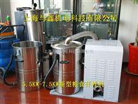 专供东北三省-玉米粮食取样机-5.5KW 高压风机
