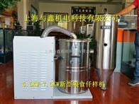 粮食扦样机专用5.5KW高压风机专用过滤器-消音器