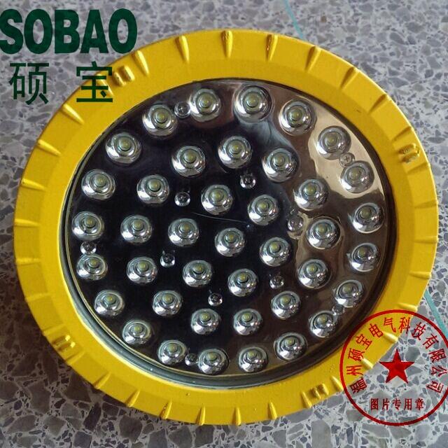 LED防爆灯 led防爆泛光灯技术参数