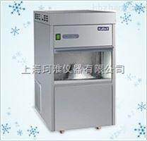全自動雪花製冰機IMS-200/IMS-130/IMS-150/IMS-300/IMS-250