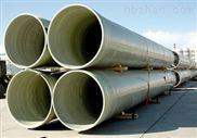 厂家直销玻璃钢脱硫管道/运输管道价格