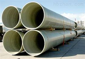 齐全*玻璃钢脱硫管道/运输管道价格