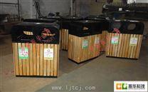 振华户外木条垃圾桶 景区木制垃圾箱