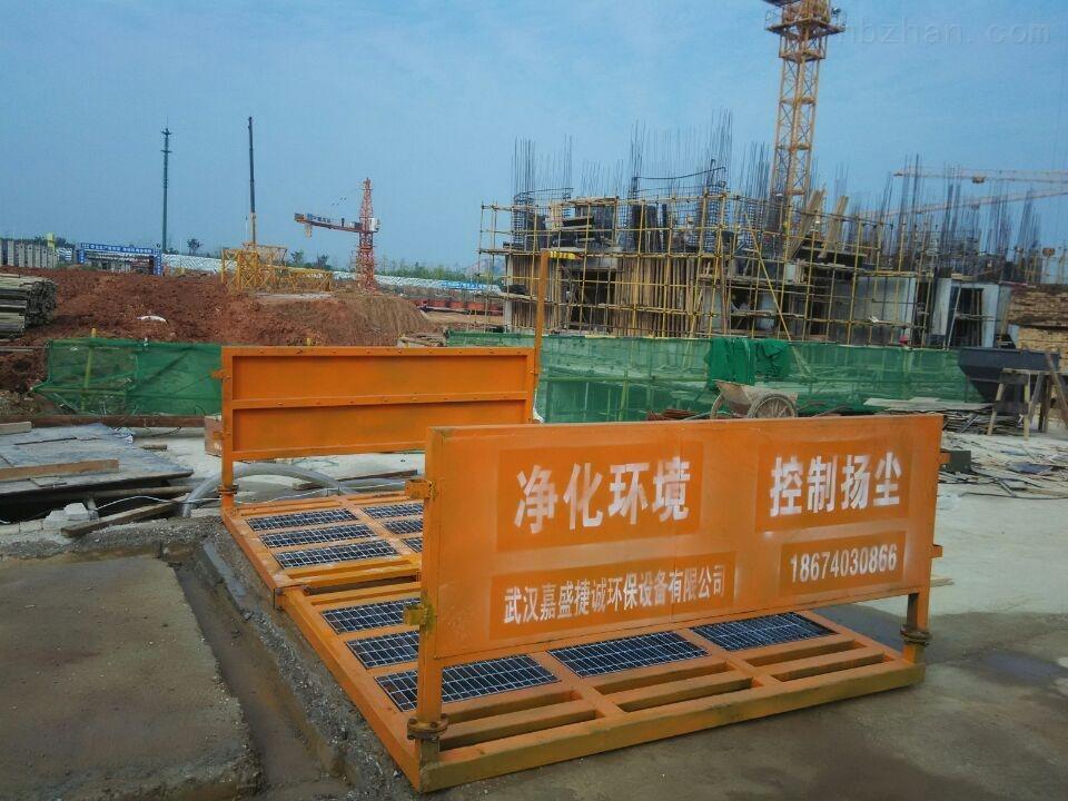 杭州工地洗车台,杭州自动清洗设备GC-100