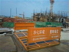 GC-100杭州工地洗车台,杭州自动清洗设备GC-100