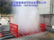 西宁工地全自动洗车台厂家报价GC-100