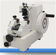 YD-2508型輪轉式切片機
