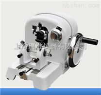 YD-202A型輪轉式切片機