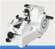 YD-1508R型輪轉式切片機