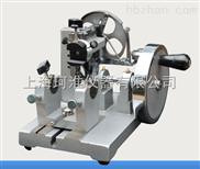 YD-202型輪轉式切片機