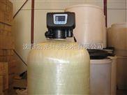 沈阳双级软化水设备公司