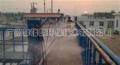 盐城喷雾除臭专业生产厂家/化工厂喷雾除臭公司项目/污水厂喷雾除臭设备