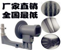 醫用手提式X光機/便攜式X射線機/骨科透視儀廠家