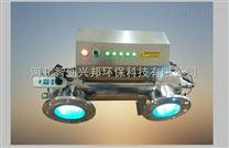 紫外線殺菌消毒器