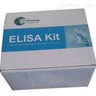 96t/48t鸡胰岛素(INS)酶联免疫检测试剂盒