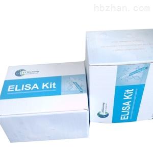 ACA-IgA Elisa试剂盒
