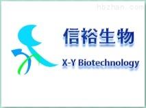 人细胞毒素检测试剂盒供应商