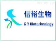 96t/48t5-羟基吲哚乙酸(5-HIAA)酶联免疫检测试剂盒