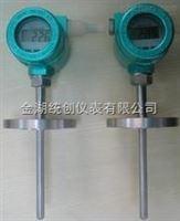 TC小型防爆温度变送器