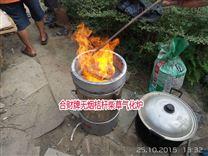 秸秆气化炉 合财柴火汽化炉