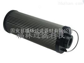 DFX-1300*20DFX-1300*20油滤芯厂家