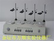廠家直銷HJ-4多頭磁力加熱攪拌器/磁力攪拌器