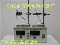 供應HJ-2A數顯控溫多頭磁力加熱攪拌器