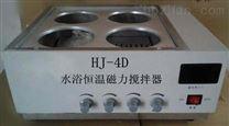 HJ-4D水浴單獨恒溫磁力攪拌器