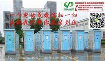 大销量@敦化万能临时厕所销售t珲春大牌流动y移动厕所厂家#