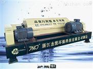 印染污水处理设备选型