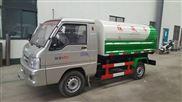 福田驭菱自卸式垃圾车
