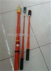供应DR-500kv高压验电器生产厂家