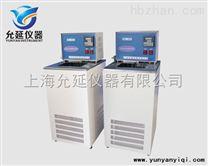 高低溫恒溫槽一體機