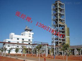 齐全辽宁冶炼厂废气除尘脱硫方案