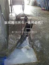 韶山飽和蒸汽流量計廠家