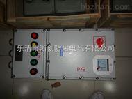 户外防雨IP65防爆配电箱