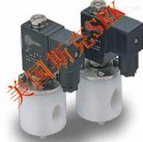 進口耐酸堿電磁閥\進口耐腐蝕電磁閥|品牌
