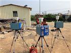 环境检测监测机构中心
