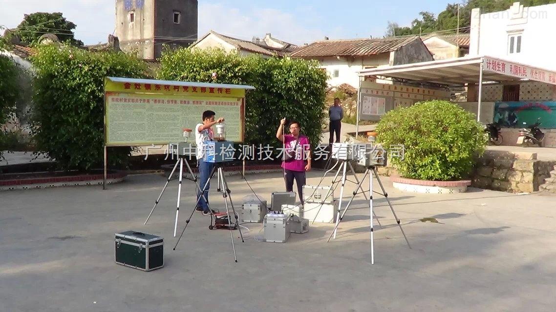 广州环境监测鉴定