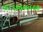 蒸汽锅炉管道=蒸汽锅炉聚氨酯保温管询价方式