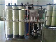 JH-0.5T/H RO装置工业用反渗透纯水设备