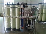 JH-0.5T/H RO装置-直饮水系统 反渗透纯水设备