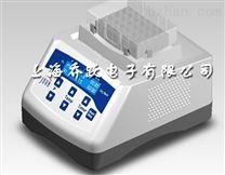 貴陽幹式恒溫器生產廠家