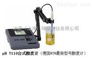 WTW实验室水质检测一般PH