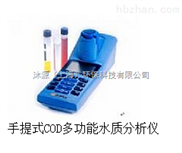 WTW手提式COD多功能水质分析仪