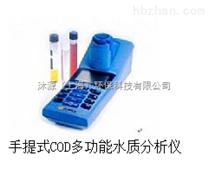 WTW手提式COD多功能水質分析儀